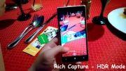 عملکرد نسخه 5 اپلیکیشن دوربین لومیا