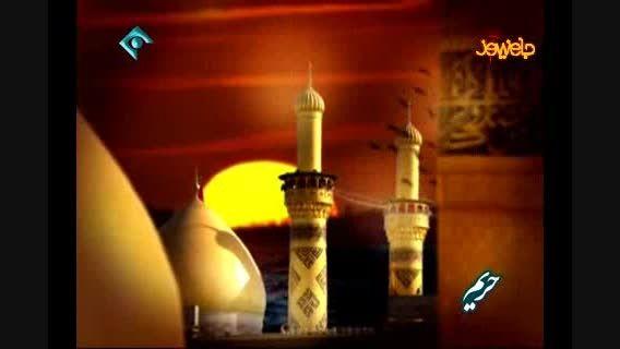 حاج میثم مطیعی-نماهنگ زیبا/خبر کن ای دل