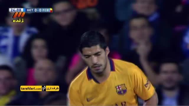 خلاصه بازی ختافه 0-2 بارسلونا