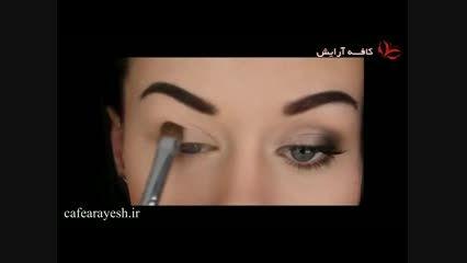 فیلم آموزش آرایش چشم اسموکی برای مهمانی شب - شیک زیبا