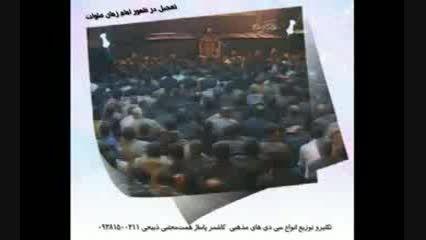 حجت الاسلام دارستانی احترام به والدین