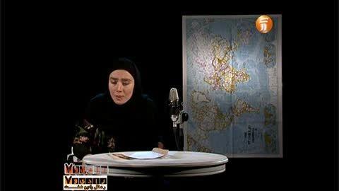 متن خوانی خاطره حاتمی و نیستی ببینی با صدای مسعود امامی