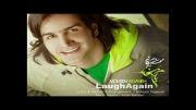 آهنگ جدید (بازم بخند - Mohsen Yegane)