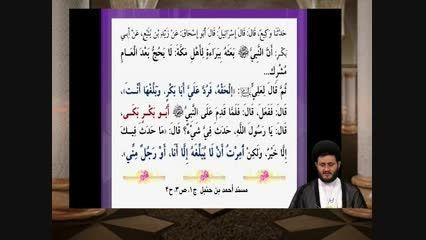 اعلام برائت از مشرکین توسط امام علی علیه السلام