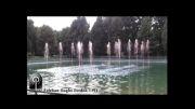 آبنمای موزیکال باغ فردوس اصفهان