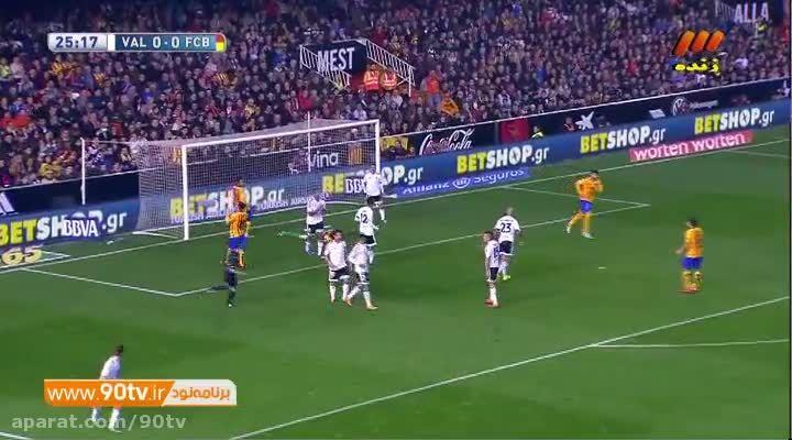 خلاصه بازی: والنسیا ۱-۱ بارسلونا