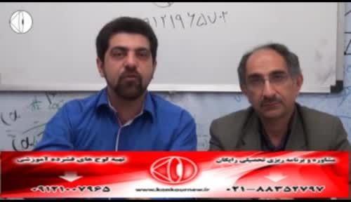 دین و زندگی سال دوم،درس 1 با استاد حسین احمدی(3)