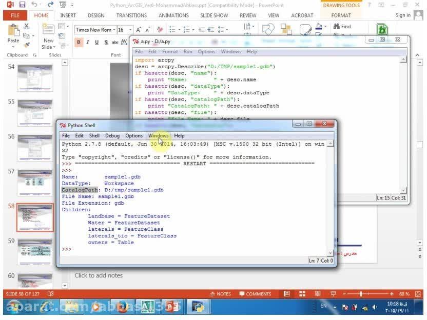 جلسه هفتم :آموزش برنامه نویسی تحت ArcGIS به زبان پایتون