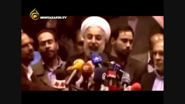 بازگشت احترام به پاسپورت ایرانی