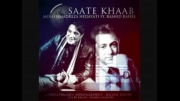 آهنگ جدید محمدرضا هدایتی و رشید رفیعی با نام ساعت خواب