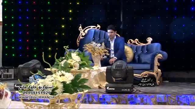 کرمانجی-آهنگ(یار)با صدای محسن بهاری نوروز1394