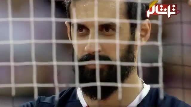 صحنه های جذاب والیبال ایران - لهستان به صورت آهسته