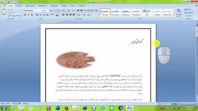 روشی بسیار ساده برای ساخت PDF