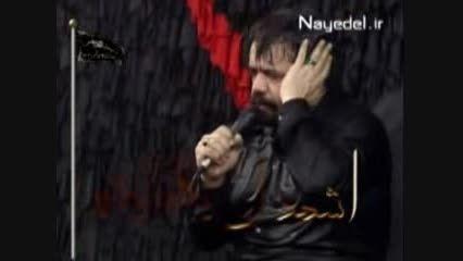 اذان با صدای زیبای حاج محمود کریمی