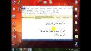 اموزش تعویض پنل مدیریتی در رزبلاگ