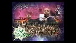 میانداری حاج محمود کریمی و حاج محمد رضا طاهری