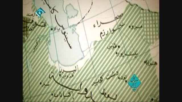 خلیج همیشه فارس با صدای رضا یزدانی
