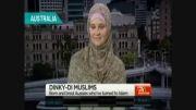 مسلمان شدن سه استرالیایی