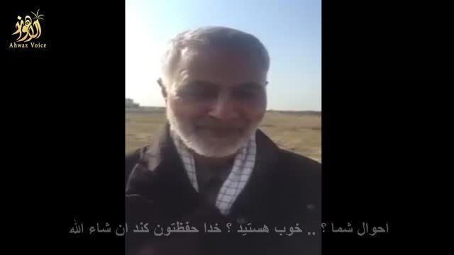 پیام حاج قاسم سلیمانی به یک خانواده عراقی(به زبان عربی)