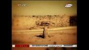 تنهاترین سردار _ امام حسن مجتبی علیه السلام