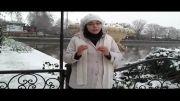 فیلم کوتاه زمستان از رویا سادات حسنی به برنامه فرش سپید