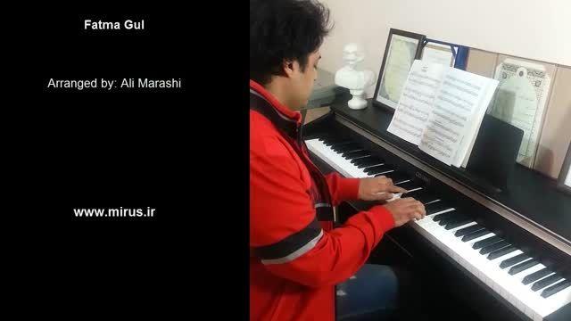 اجرای موسیقی سریال فاطماگل با پیانو