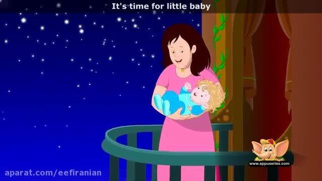 شعر و موزیک کودکانه انگلیسی بخواب کوچولوی من