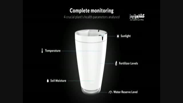 آبیاری گیاهان خانگی با سنسورهای  Parrot