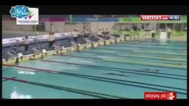 رویدادهای مهم ورزش ایران در آبان ۱۳۹۳