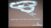 سخنرانی آقای دکتر نصیر دهقان در سمینارهای ترک سیگار(4)