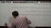آموزش جادویی ریاضی پنجم دبستان3