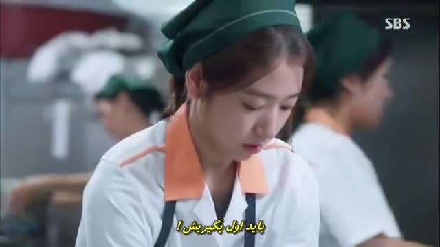 سریال وارثان قسمت 1 پارت 9 با زیرنویس فارسی