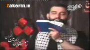 نوای زیبای کربلایی جواد مقدم