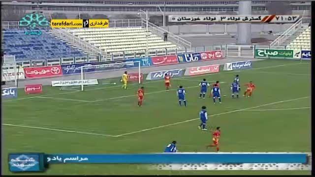 خلاصه بازی گسترش فولاد تبریز 3-1 فولاد خوزستان