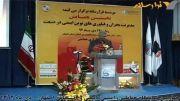 سخنرانی مهندس یاوری معاون پیشگیری سازمان آتش نشانی اصفه