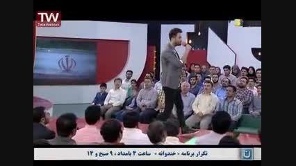 آهنگ ای ایران بنیامین بهادری در خندوانه