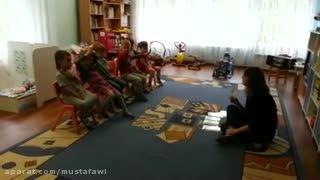 نمونه کلاس آموزش زبان انگلیسی (مهدکودک)