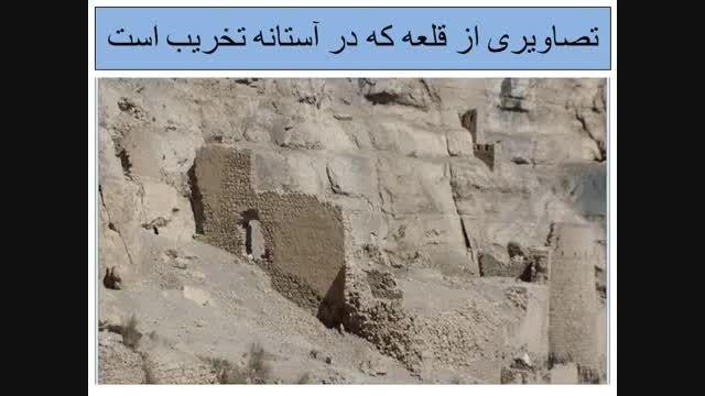 قبان قالاسی داش ماکو -قلعه قبان وباستانی ماکو