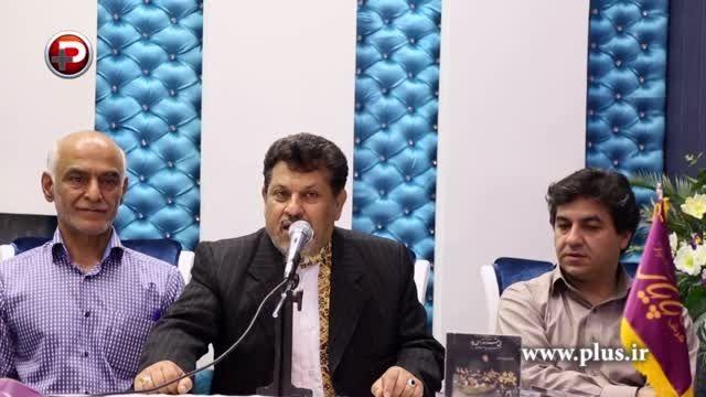 """رونمایی از آلبوم """"بی قرارم ای یار""""با صدای سعید خوانساری"""