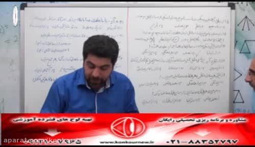 دین و زندگی سال دوم،درس 1 با استاد حسین احمدی(58)