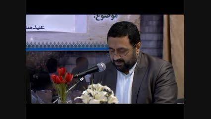 سیاست و حکمت در حکومت نبوی / قسمت اول