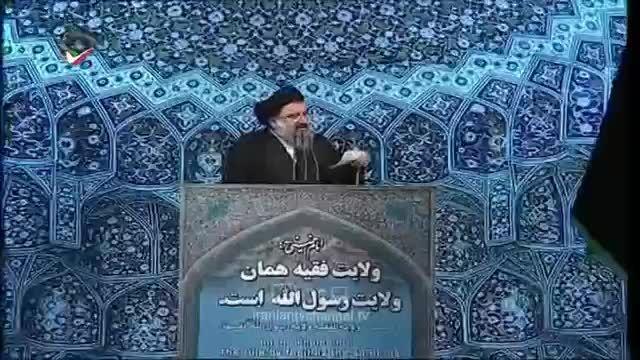 واکنش احمد خاتمی به سخنرانی روحانی در روز دانشجو