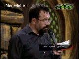 حاج محمود کریمی - داغ هایم را اگر با تو بگویم (واحد)