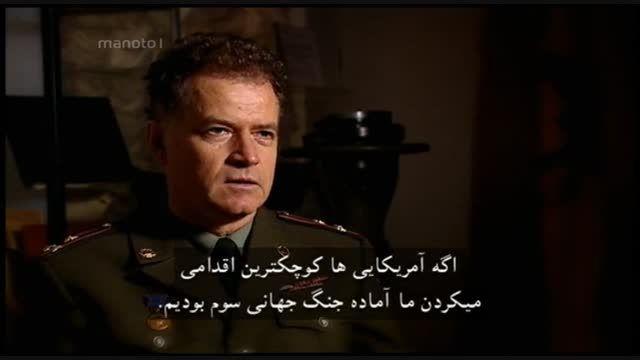 مستند نبرد سرنوشت ساز 1983 با دوبله فارسی