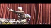 سخنرانی مهم استاد آقای محسن لوح موسوی (8)