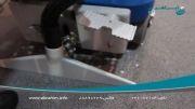 فرش شوی - موکت شوی صنعتی - نظافت سازمان ها و ادارات