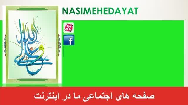 صفحه های جدید ما در :فیس بوک /کلوب/تیوتر