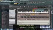 آهنگ بندری با صدای سنتور - FL Studio