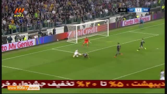 گل دوم یوونتوس به رئال مادرید (توز)