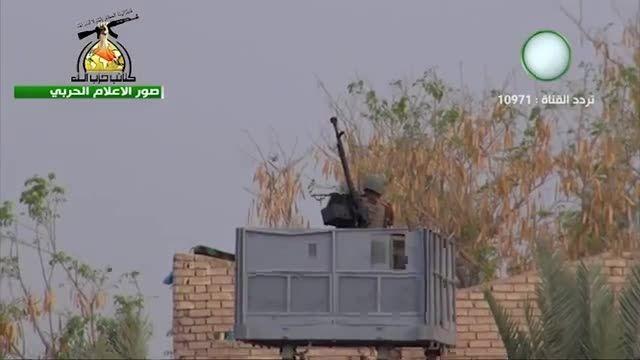 تاکتیک و سلاح جالب حزب الله عراق برای نبرد با داعش
